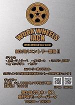 WORK WHEELS JACK